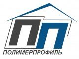 Логотип ПОЛИМЕРПРОФИЛЬ