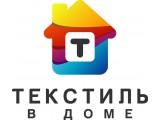 Логотип Текстиль в доме
