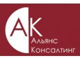 Логотип Альянс Консалтинг, ООО