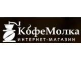 Логотип Интернет-магазин КофеМолка