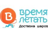 Логотип Время летать
