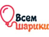 Логотип Всем шарики