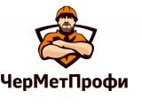 Логотип ЧерметПрофи