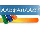 Логотип Альфапласт, ООО