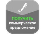 Логотип «Веб Промо Москва» Россия