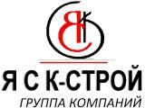 """Логотип """"ЯСК""""-СТРОЙ (качественный ремонт + гарантия 5 лет)"""