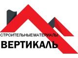 Логотип Вертикаль, ООО