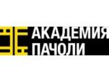 Логотип Академия Пачоли