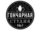 Логотип Гончарная Студия №1