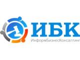 Логотип ИнформБизнесКонсалтинг