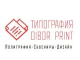 "Логотип ООО ""Дайбор Про"""