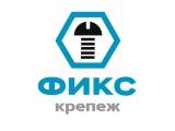 Логотип ООО Фикс Крепеж