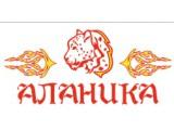 "Логотип ООО Кулинарный дом ""Аланика"""