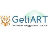 Логотип Гелиарт