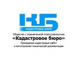 Логотип Кадастровое бюро, ООО