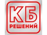 Логотип КБ Решений