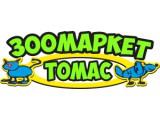 Логотип Зоомаркет «Томас»