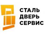 Логотип СтальДверьСервис