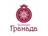 Логотип Ресторан «Гранада»