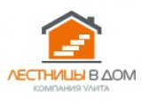 Логотип Улита, ООО