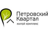 Логотип ЖК Петровский квартал
