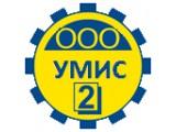 Логотип УМИС-2, ООО