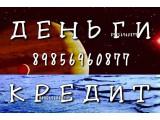 Логотип Zaiminvest