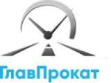 Логотип Главпрокат