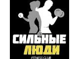 Логотип Сильные люди