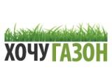 Логотип Хочу Газон