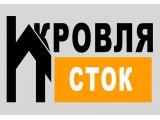 Логотип КровляСток