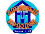 Логотип Элитный колодец Можайск