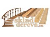 Логотип Склад дерева