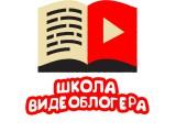 Логотип Бесплатная Школа Видеоблогеров
