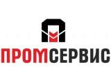 Логотип Пром-С групп