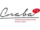 Логотип SlavaPR
