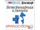 Логотип Добрый Доктор