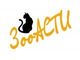 Логотип ЗооАСТИ, ООО