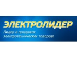 Логотип Elektrolider