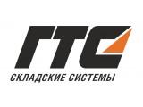Логотип ГТС Складские системы