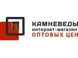 Логотип Оптовый магазин Камневеды