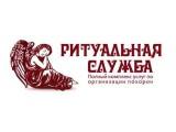 Логотип Московская городская похоронная служба - ритуальные услуги в Москве
