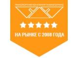 Логотип ГлавАвтоТранс