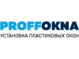 Логотип Профф Окна, ООО