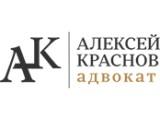 Логотип Адвокат Алексей Краснов