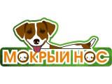 Логотип Интернет-магазин зоотоваров «Мокрый нос»