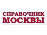 Логотип Бизнес в Москве
