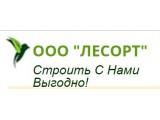 Логотип ЛЕСОРТ