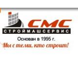 Логотип Строймашсервис-Мск, ООО