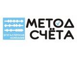 Логотип ПРОФЕССИОНАЛЬНАЯ БУХГАЛТЕРСКАЯ ПОМОЩЬ, ООО